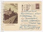 USSR Art Covers/1960 1110 P  1960 06.02 Ростов-на-Дону. Буденовский проспект