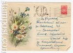 USSR Art Covers/1960 1160 P  1960 05.04 Ромашки и васильки
