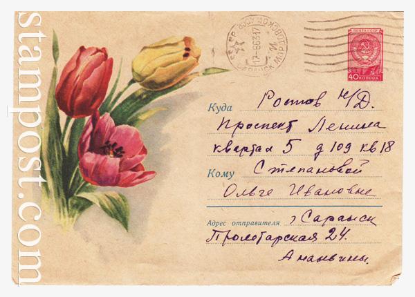 1163 ХМК СССР  1960 05.04 Тюльпаны