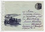 ХМК СССР/1960 г. 1217 P  1960 25.05 Пейзаж
