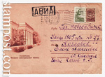 ХМК СССР/1960 г. 1267 P  1960 19.07 Ессентуки. Нижние минеральные ванны
