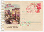 USSR Art Covers/1960 1157 SG  1960 04.04 Баку. Сквер им. Низами