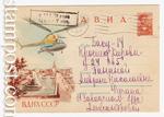 USSR Art Covers/1960 1255 P  1960 08.07 АВИА. ВДНХ . Вертолет МИ-4