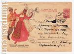 USSR Art Covers/1960 1304 P  1960 27.08 Армянский народный танец
