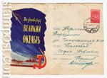 USSR Art Covers/1960 1344 P  1960 18.10 Слава Октябрю! Вымпел и космический корабль