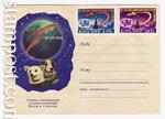 USSR Art Covers/1960 1377 M  1960 23.11 Космические путешественники Белка и Стрелка