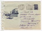 USSR Art Covers/1960 1273 P  1960 19.07 Москва. Ленинский проспект