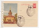 USSR Art Covers/1960 1283 SG  1960 27.07
