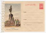 ХМК СССР 1960 г. 1310  1960 05.09 Горький. Памятник Горькому
