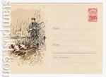 ХМК СССР/1960 г. 1362  1960 24.10 Охотник с собакой