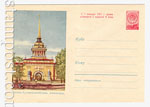 USSR Art Covers 1960 1283 Dx2 USSR 1960 27.07 Leningrad. The house of Admiralty.