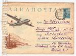 ХМК СССР 1960 г. 1116 P СССР 1960 16.02 АВИА. АН-10 над Крымским побережьем