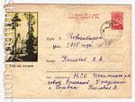 ХМК СССР 1960 г. 1297 P СССР 1960 16.08 Утро над Ангарой