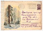 ХМК СССР 1960 г. 1366 P СССР 1960 02.11 Зимний пейзаж. Машинное гашение