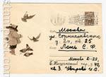 ХМК СССР 1962 г. 1832 P  1962 23.01 Ребенок кормит голубей