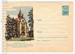 ХМК СССР 1962 г. 1959 Dx2  1962 07.04 Баву. Филиал Союза архитевторов