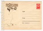 ХМК СССР 1962 г. 2156  1962 13.08 Юный рыболов