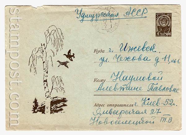 2215 P ХМК СССР  1962 26.09 Тетерева в полете