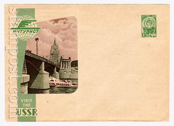 2327 Dx2 ХМК СССР  1962 Интурист. Москва. Бородинский мост. Марка зеленая