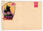 ХМК СССР 1962 г. 2329 Dx2  1962 Интурист. Киев. Памятник Богдану Хмельницкому