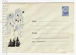 ХМК СССР 1962 г. 1887 Dx3  1962 05.03 Тетерева на березе