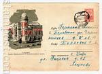 ХМК СССР 1962 г. 1994  1962 28.04 Ульяновск. Краеведческий и художественный музеи