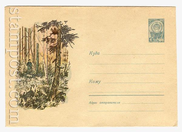 2037 ХМК СССР  1962 25.05 Охота с собакой на белку