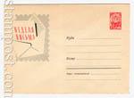 ХМК СССР 1962 г. 2112  1962 17.07 Неделя письма