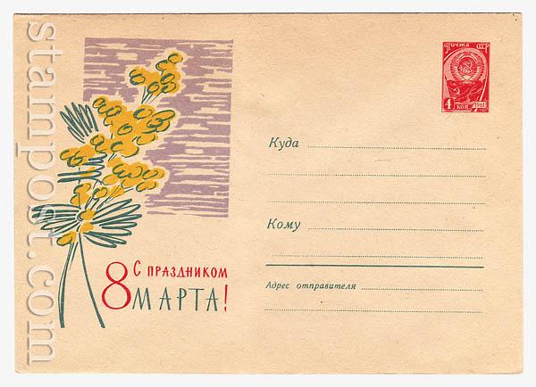 2305 Dx2 ХМК СССР  1962 15.12 С праздником 8 Марта!