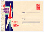 USSR Art Covers 1962 1933 USSR 1962 26.03 The anniversary of the first  manned flight into tithe space.