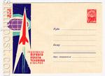 ХМК СССР 1962 г. 1933 СССР 1962 26.03 Годовщина первого полета человека в космос