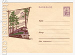 USSR Art Covers 1962 1978 USSR 1962 19.04  Registered mail cover.  Express train and airplane.