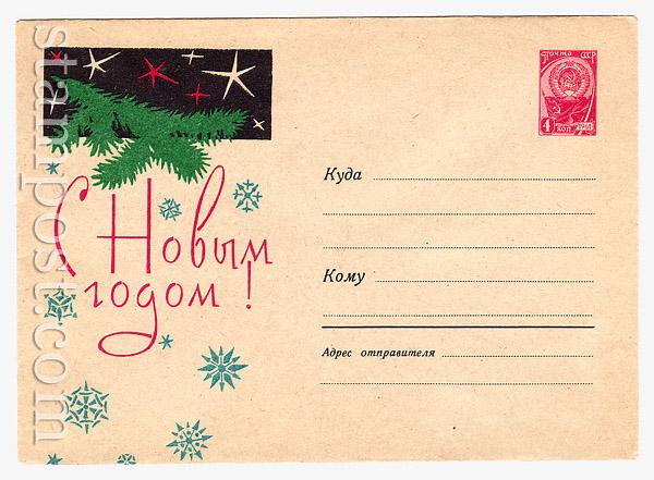 2174 Dx2 ХМК СССР СССР 1962 22.08 С Новым годом!