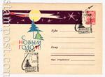 ХМК СССР 1962 г. 2258 СССР 1962 19.11 С Новым годом!