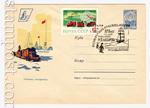 ХМК СССР 1962 г. 2317 SG СССР 1962 19.11 Освоение Антарктики. Конверт продан
