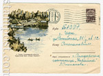 "USSR Art Covers 1962 1829 USSR 1962 16.01 City Chekhov. The tourist base ""Ozero Verxnee"" Used"