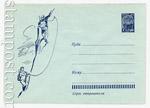 """ХМК СССР 1962 г. 1929 a Dx2 СССР 1962 20.03 Альпинисты. Печать типографская (высокая). Бум.ГУ.  Вод. знак """"8"""""""