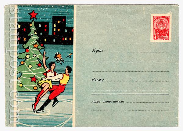 2261 Dx2 ХМК СССР СССР 1962 20.11 Фигуристы и новогодняя елка