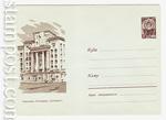 """USSR Art Covers/1962 1807  1962 02.01 Смоленск. Гостиница """"Смоленская"""""""