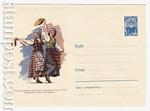 """ХМК СССР 1962 г. 1811  1962 08.01 Литовский танец """"Кепурине"""""""