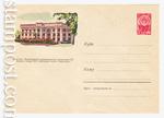 ХМК СССР 1962 г. 1831  1962 23.01 Алма-Ата. Министерство здравоохранения