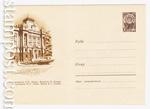 ХМК СССР 1962 г. 1835 Dx2  1962 23.01 Львов. Музея В.И.Ленина