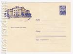 ХМК СССР 1962 г. 1847  1962 02.02 Южно-Сахалинск. Дом связи