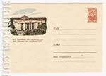 ХМК СССР 1962 г. 1859  1962 23.02 Киев. Верховный Совет УССР