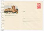 ХМК СССР 1962 г. 1862  1962 23.02 Крым. Ливадияский дворец