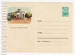 ХМК СССР 1962 г. 1874  1962 05.03 Кисловодск. Октябрьские ванны