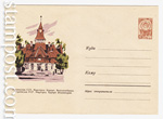 USSR Art Covers 1962 1882  1962 05.03 Миргород. Курорт. Водолечебница