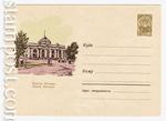 ХМК СССР 1962 г. 1889  1962 05.03 Одесса. Вокзал