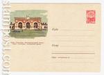 ХМК СССР 1962 г. 1898  1962 09.03 Евпатория. Железнодорожный вокзал