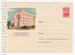 ХМК СССР 1962 г. 1901  1962 10.03 Алма-Ата. Академия наук Казахской ССР